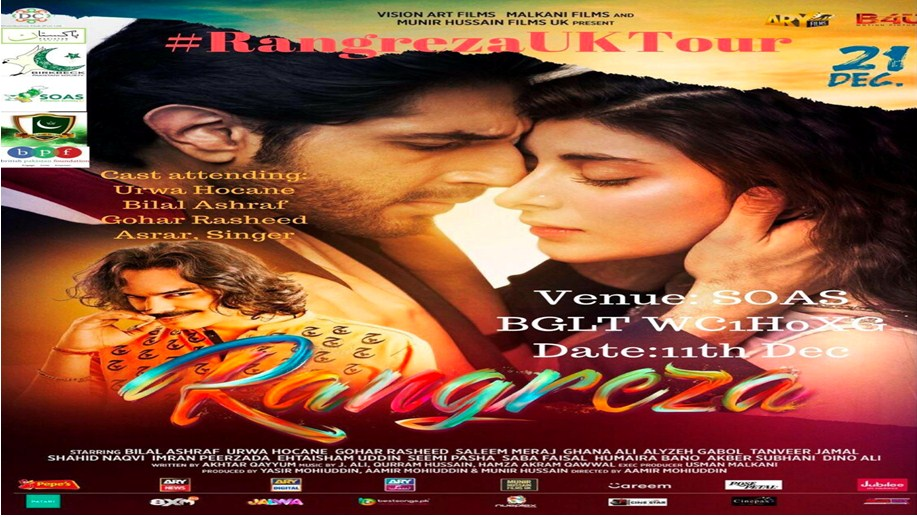 BPF Young Professional Programme –Rangreza: Panel Discussion & Q&A Session with the Star Cast