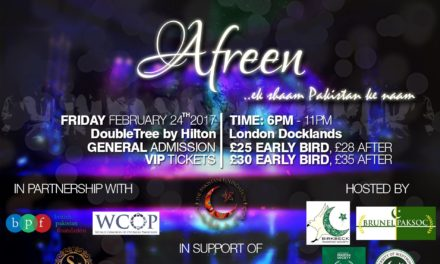 PAKISTAN AWARENESS WEEK FESTIVAL – AFREEN, EK SHAAM PAKISTAN KE NAAM – DoubleTree by Hilton