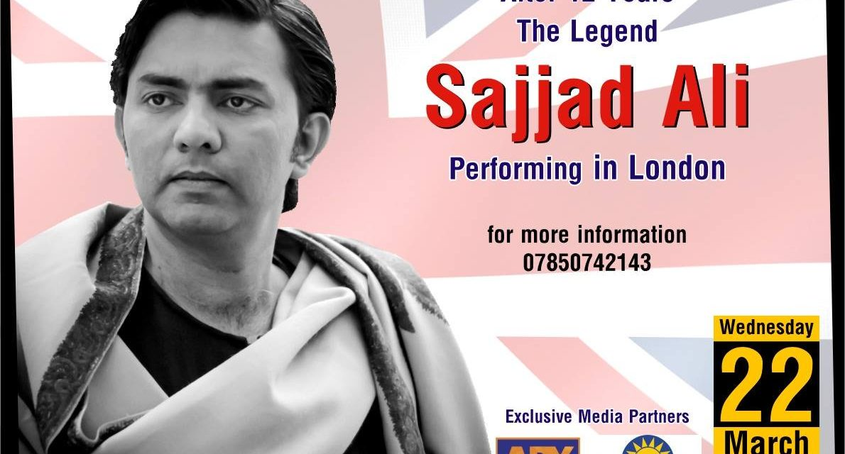 SAMARA PRODUCTIONS IN COLLABORATION WITH BPF PRESENT SAJJAD ALI!