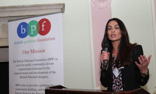 Hina Riaz – Business & Professionals Programme Success