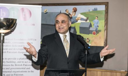 British Pakistan Foundation: Business and Professionals Club Launch Event, London