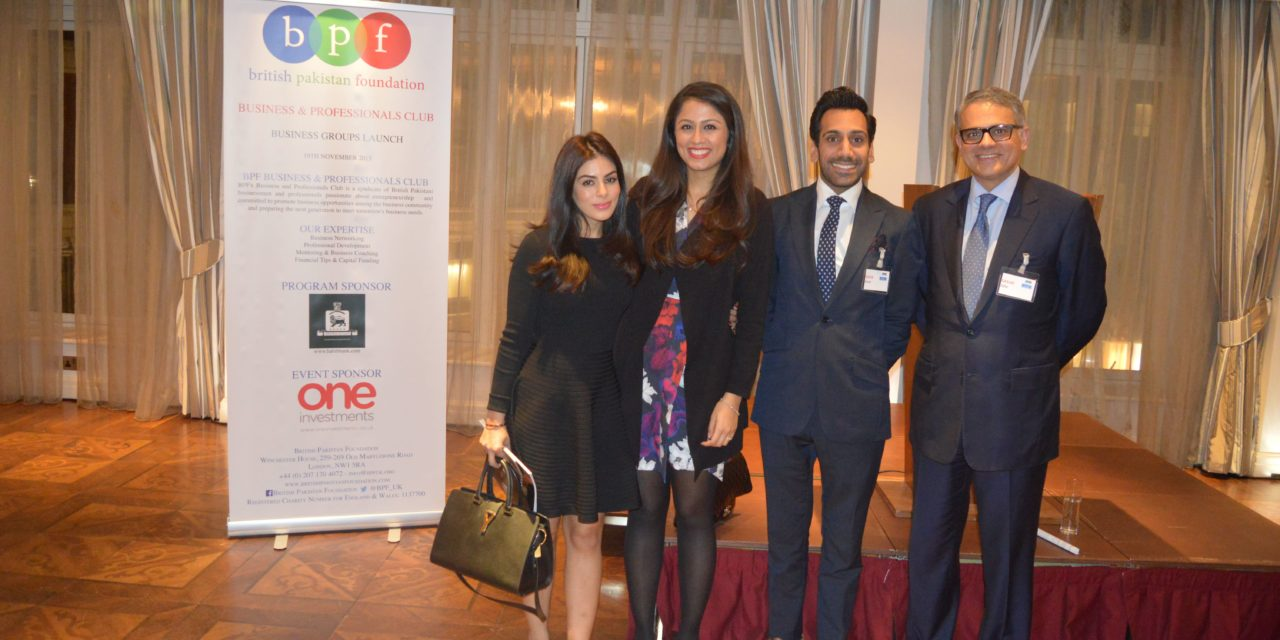 BPF Business and Professionals Club: Networking and Mentoring, London