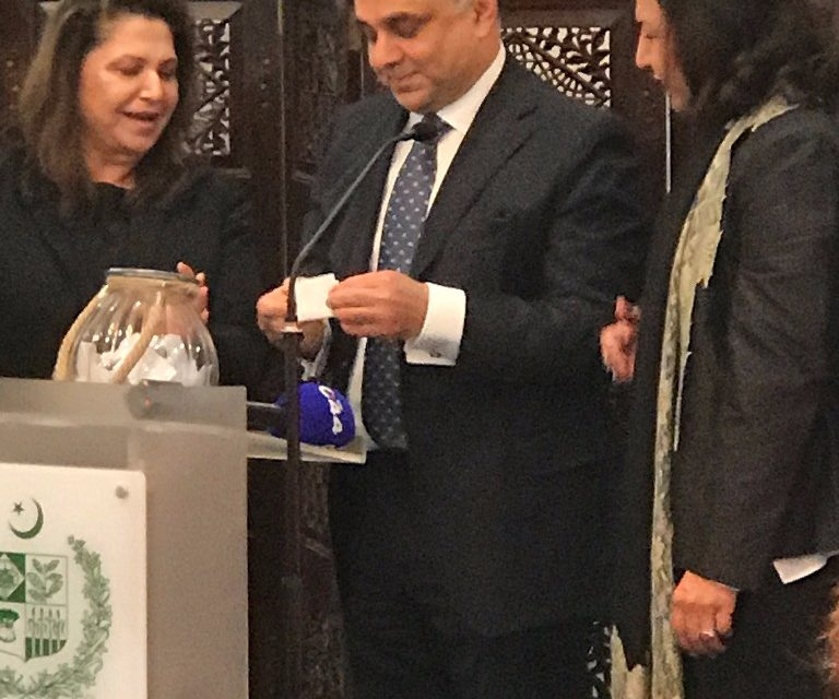 BPF SUPPORTED UK MEDICAL AID TO PAKISTAN CHARITY RAFFLE  –  PAKISTAN HIGH COMMISSION