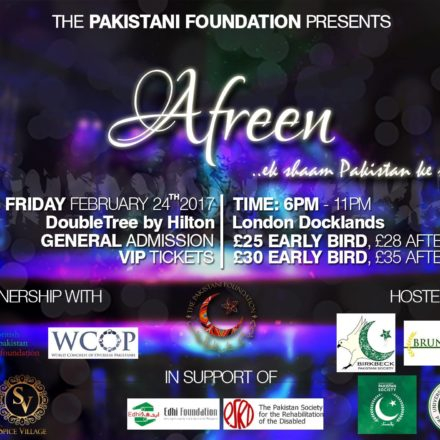 YPP: PAW Festival – Afreen Qawwali Evening, DoubleTree by Hilton