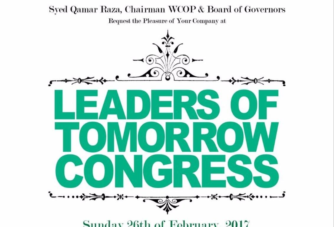 YPP Programme: PAW Festival – Leaders of Tomorrow Congress, SOAS