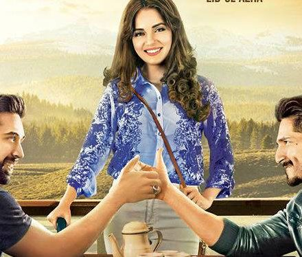 YPP: PAW Festival – Janaan Movie Premier, Senate House UoL