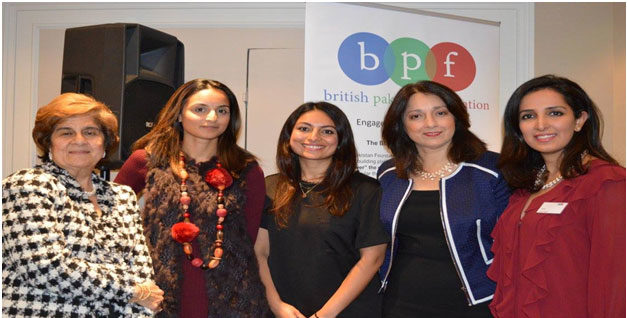 BPF Focus on Women in Leadership Seminar, Lansdowne Club, London, 12 October 2017