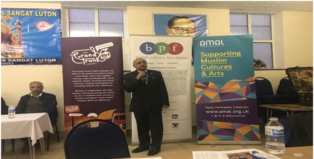 Grand Trunk Project – Commemorating the Partition of the Indian Subcontinent, Luton, 21 October 2017