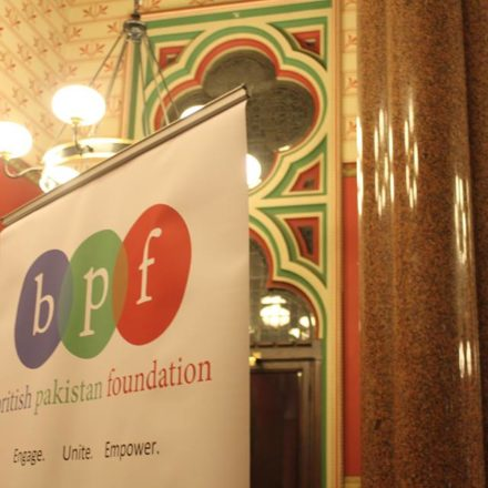 BPF Legal Forum: Judicial Appointments Networking, Royal Courts of Justice, London, 18 Jan 2018