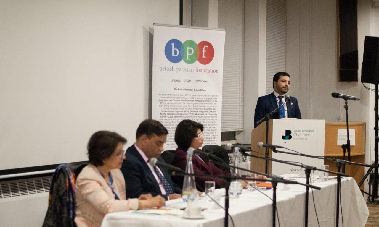 BPF Focus on Government & Politics, Birmingham, 15 March 2018