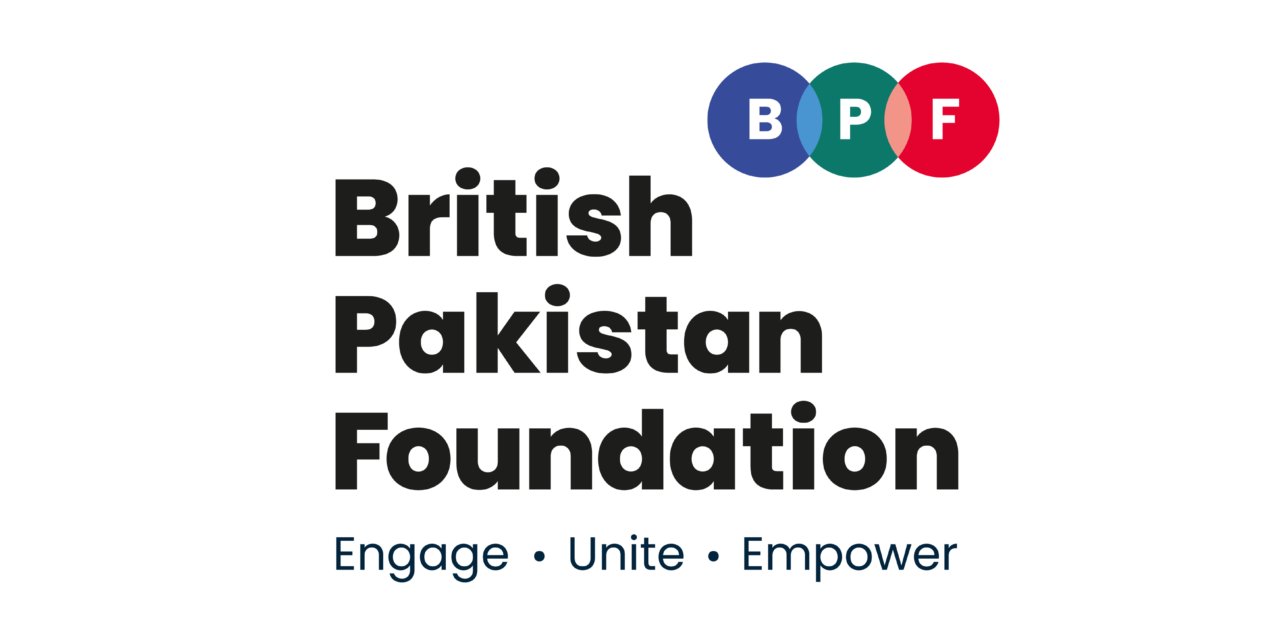 We would like to welcome our new BPF Patron: Mohammad Shoaib Memon!