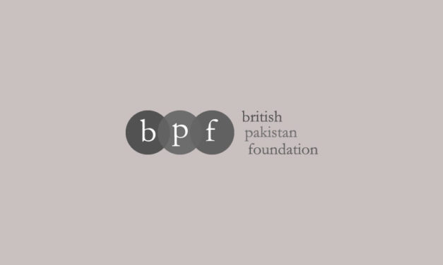 BPF Technology Advisor co-founds British Pearl!