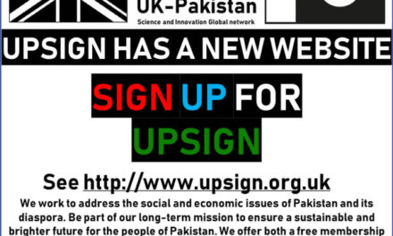UPSIGN Global Development Workshops, Islamabad, Pakistan