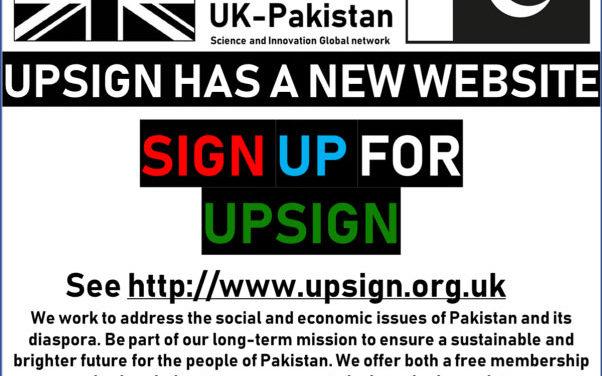 UPSIGNGlobal Development Workshops, Islamabad, Pakistan